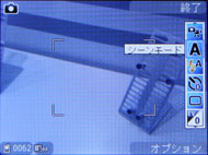 os_705nk-cam1.jpg