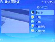 os_705nk-cam3.jpg