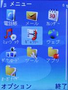 os_705nk-menu.jpg