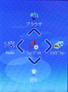 os_705nk-menu2.jpg
