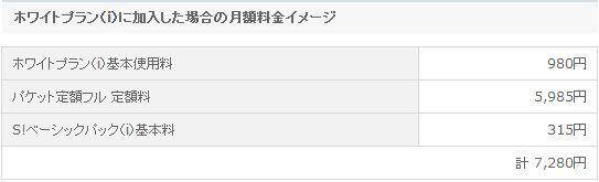 iphoneprice2.JPG