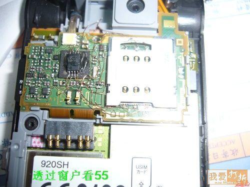 20080704_ff3081c754cb3a627d15EiTJuaBmFVDd.jpg