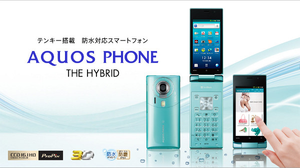 sharp-aquos-phone-007sh-android-clamshell1