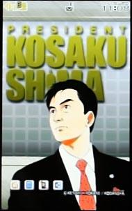 si_shimakeitai-09.jpg