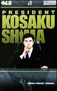 si_shimakeitai-12.jpg