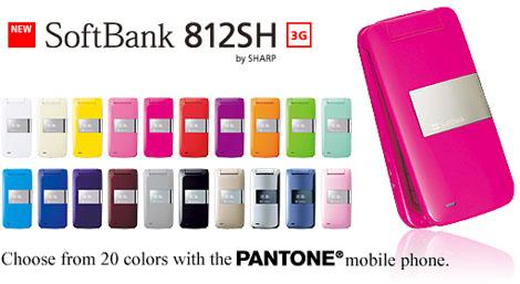 softbank-812sh.jpg