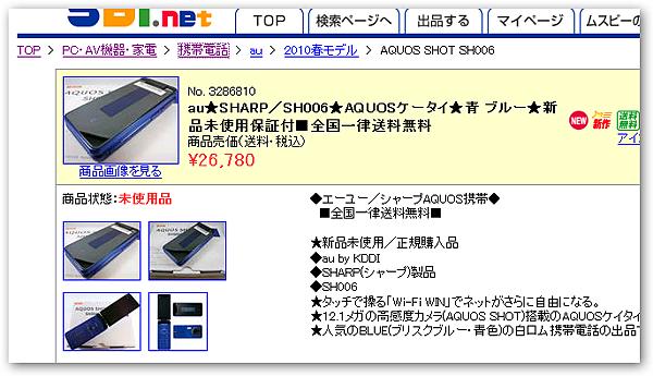 buy01.png