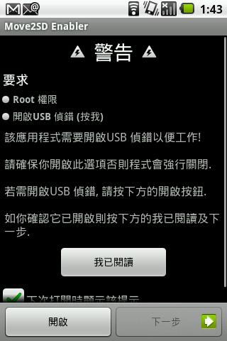 snap20110326_014306.png
