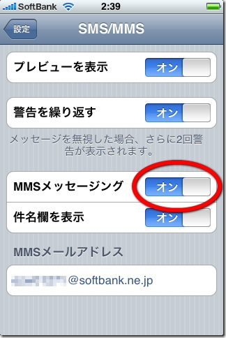 mms2.jpg