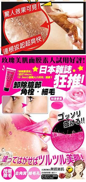 比自拍神器更強大的美肌神器:拔粉刺面膜!挽臉面膜!妝容更持久!
