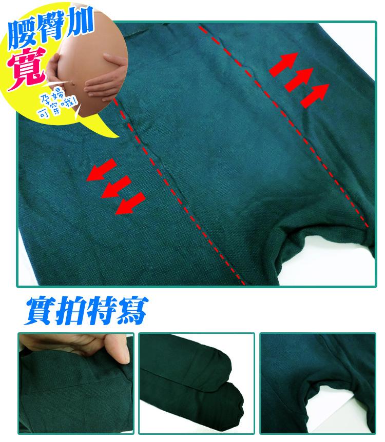 ◤彈力、顯瘦、好好穿◢hanaheart?腰臀加寬*80丹褲襪*孕婦也可穿出完美曲線?