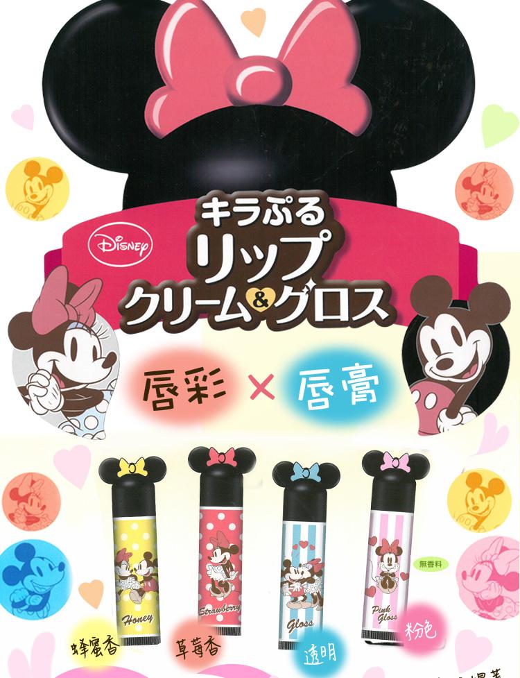 好可愛的迪士尼護唇膏~蝴蝶結帽蓋~米奇米妮滋潤你的雙唇不乾裂