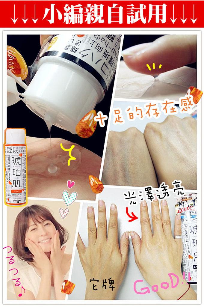 世界第一瓶~琥珀肌感動保養*鑽石般修護肌膚~換季深層滋潤乾燥~濃潤不黏膩
