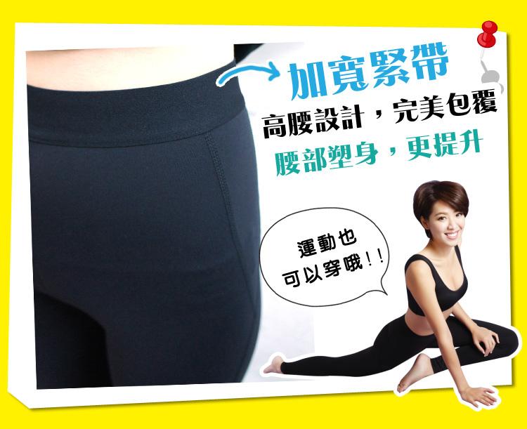 舒適超貼腿*S曲線修身壓力褲!!日常穿搭完美搞定~穿著運動不悶熱*