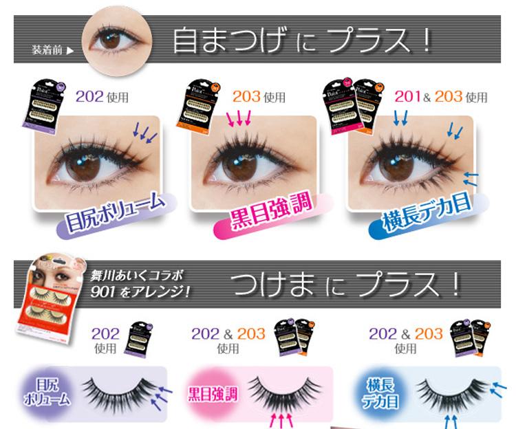 D-UP魅惑眼妝~重點局部加強,輕盈電力好上手!!!多種眼形隨興打造~簡單創造迷人電眼*