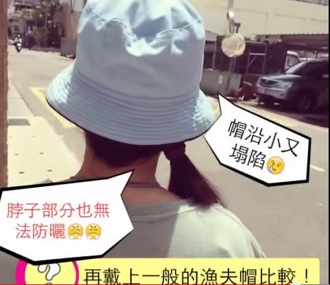 【防曬遮陽帽推薦】炎夏防曬必備!帽沿加強~雙面時尚百搭!小臉遮陽帽