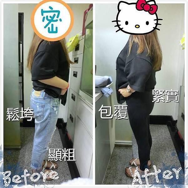 【壓力褲推薦】 紀卜心也愛的「斑馬紋壓力褲」 好顯瘦!彈性棒!