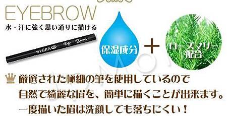 【防水眉筆推薦】就像自己的眉毛一樣自然 〃  防水液態眉筆