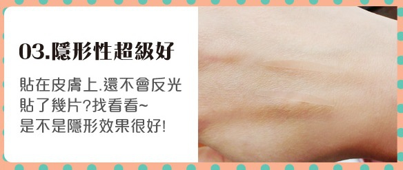 【雙眼皮貼推薦】必勝電眼!!終結單眼皮~隱形又自然的雙眼皮貼