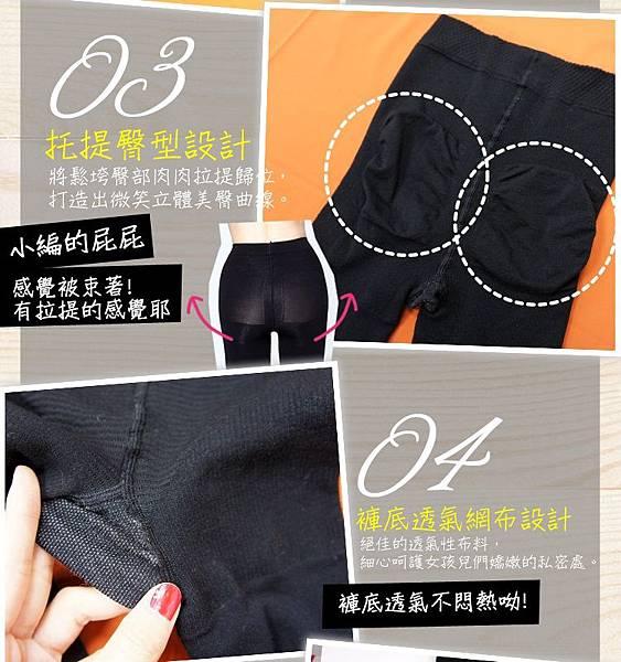 【保暖褲襪推薦】天冷冷也要有纖細美腿~超好穿暖暖褲襪!!