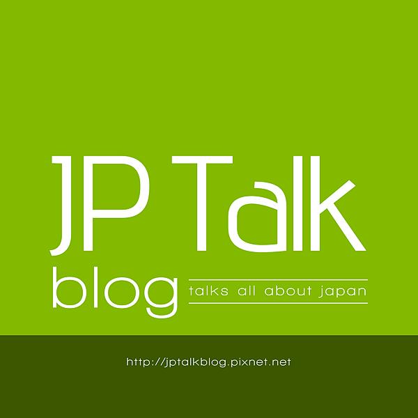 JP TALK