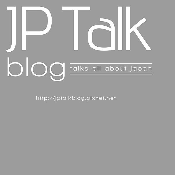 JP TALK_VER3
