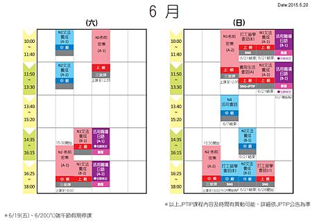 201506_senntaku_2