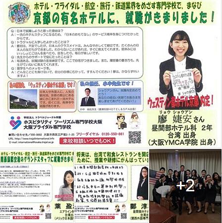 2015-11-13_165008