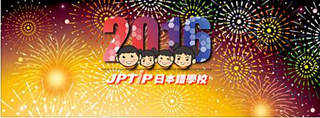 2015-12-31_190315