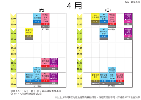 201604_senntaku_2