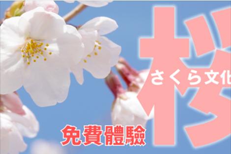 2016-04-20_224536