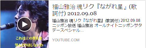 2016-07-15_213321