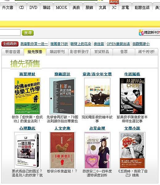 國王腦at博客首頁