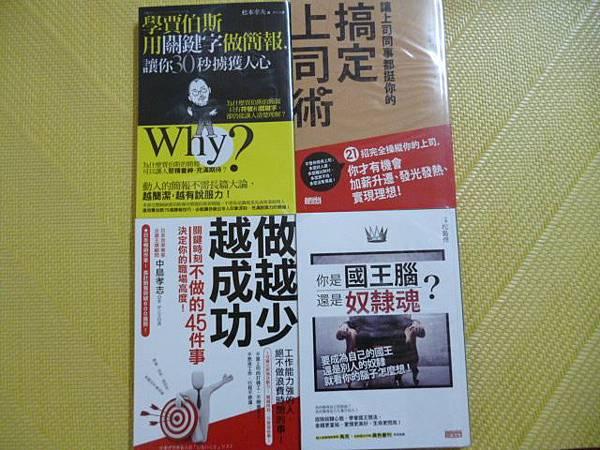 2013年出版之譯作