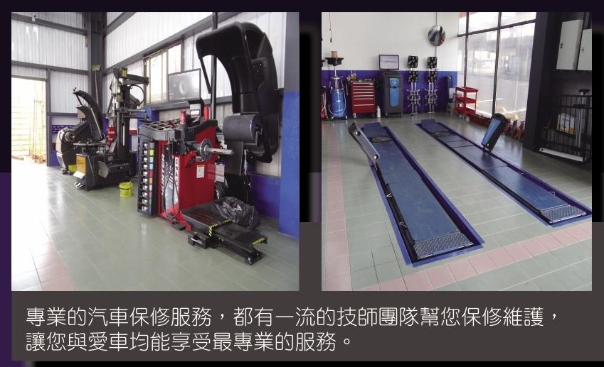真便宜汽車精品百貨台南永康店門市保修場輪胎四輪定位設備