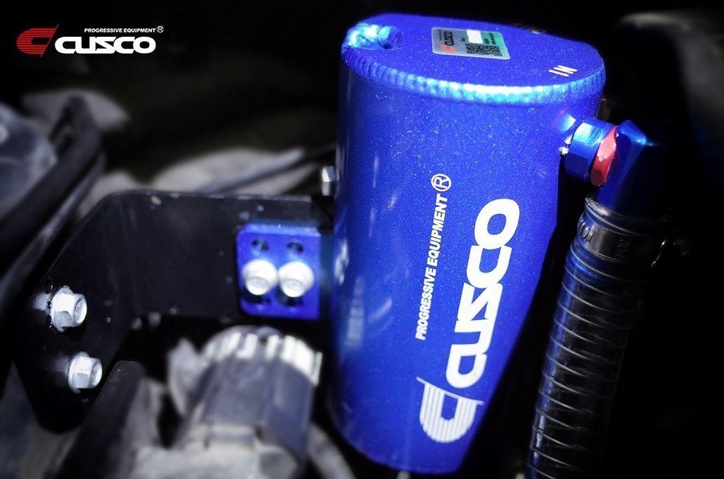 CUSCO CN廢油回收筒