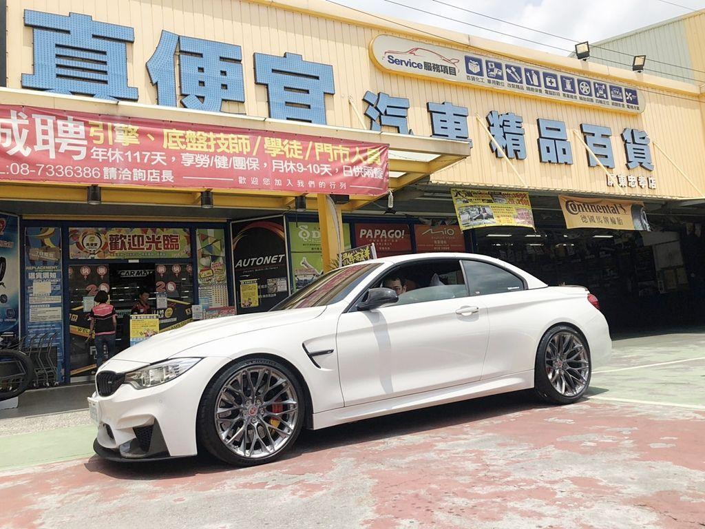 BMW M4 美國HRE鋁圈 倍耐力P ZERO輪胎 屏東忠孝店