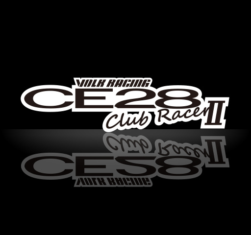 CE28CRII logo.jpg