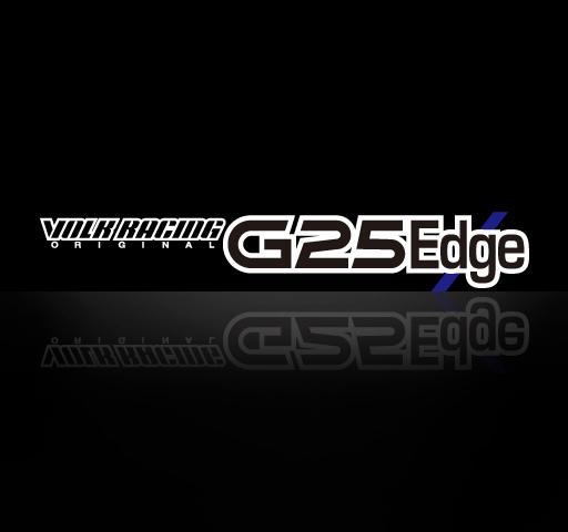 G25Edge logo.jpg