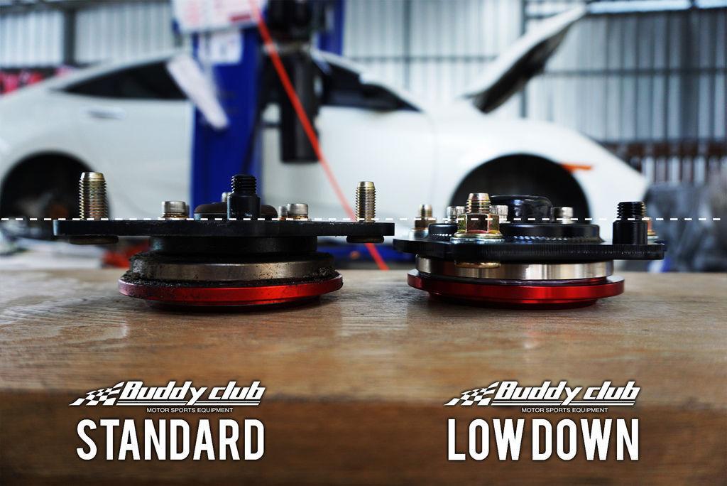 Buddyclub避震器 : 下降1段差異為1.5公分