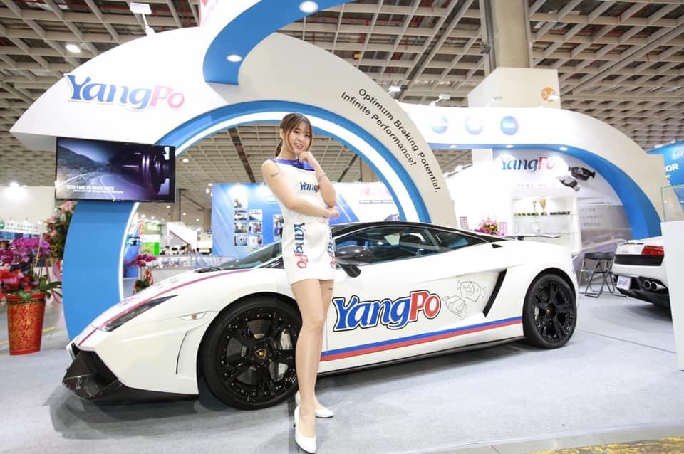 南晃集團旗下台灣第一煞車科技