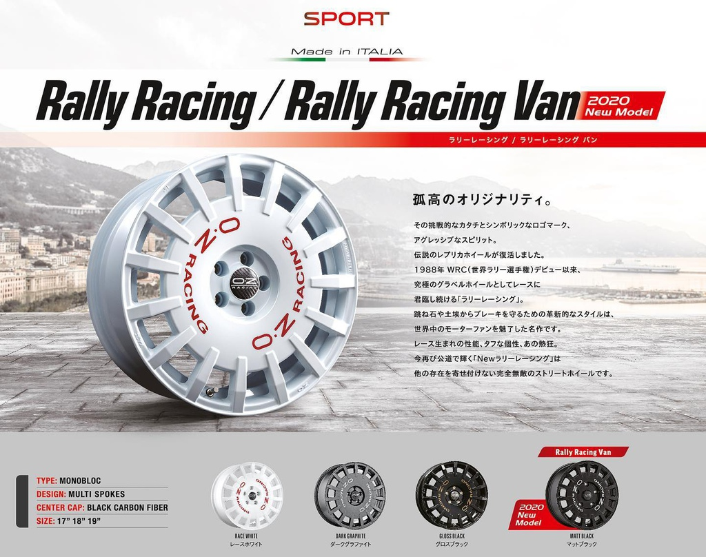 OZ Rally Racing Van.jpg