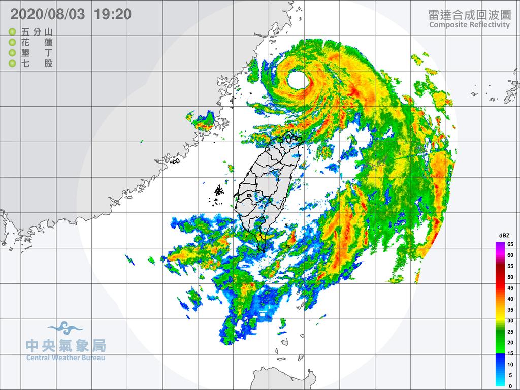 輕度颱風哈格比