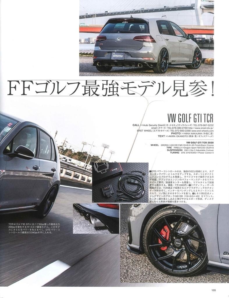 福斯GOLF GTI搭配GRORA鋁圈型號GS15R