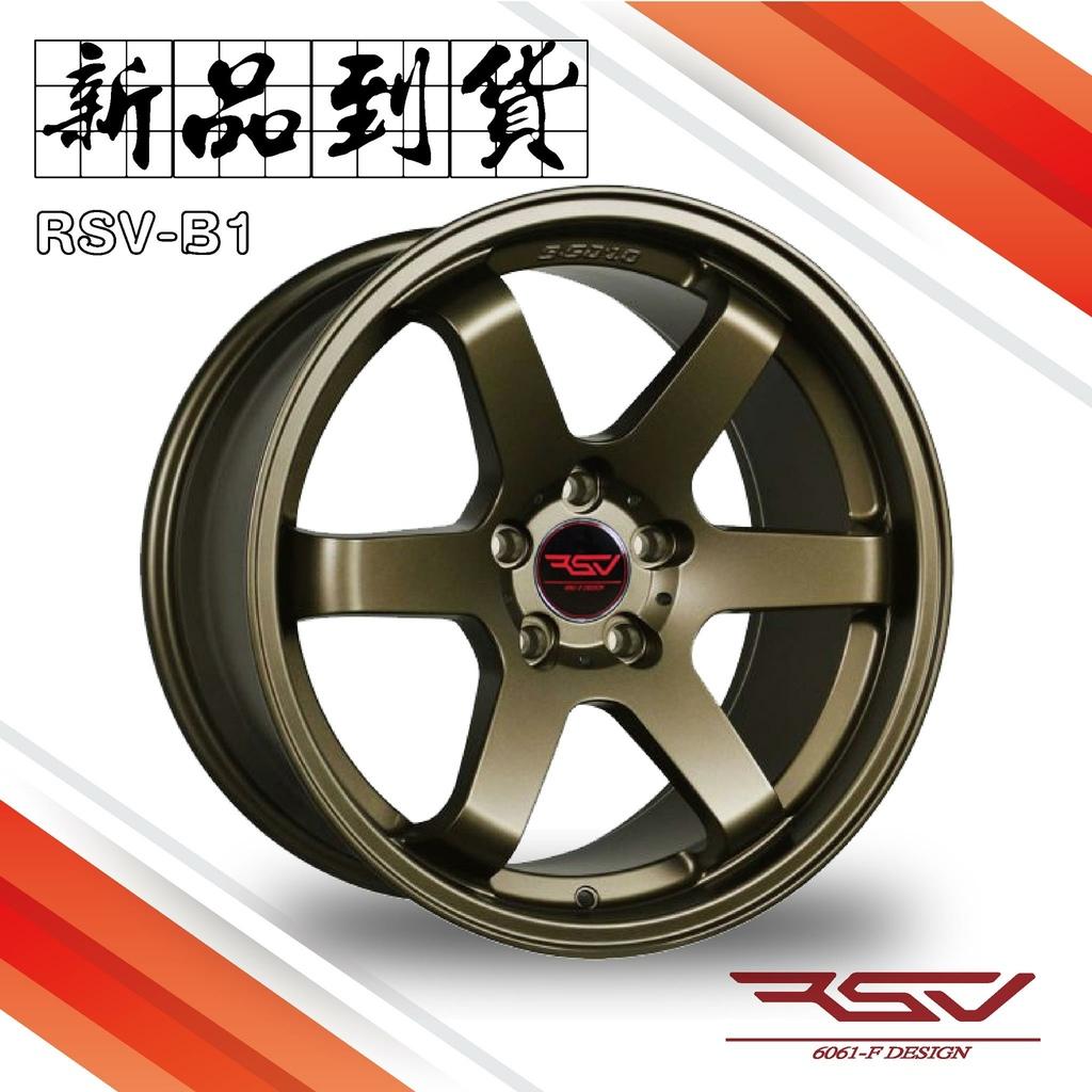 2021最新款式 RSV-B1