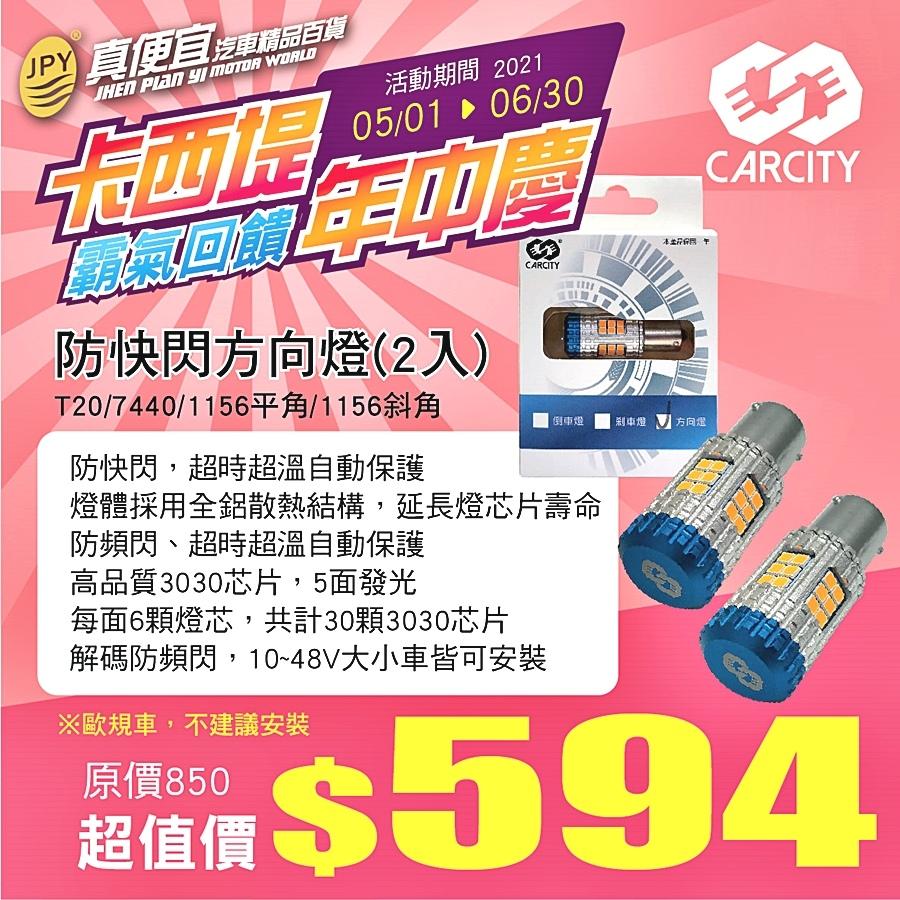20210429-卡西堤5月促銷活動-14.jpg