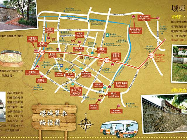 鳳山區旅遊導覽地圖-封面圖.jpg