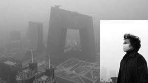 空氣霧霾PM2.5空氣汙染