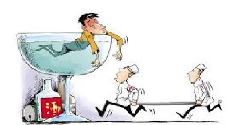 健安丰久仙(椇杞丹參片)解酒、解宿醉、排毒、解毒、預防酒精乾,脂肪肝、天然解酒藥