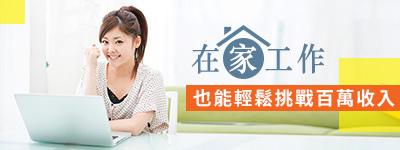 banner1453690489_2.jpg